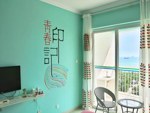 7890 Sea View Apartment
