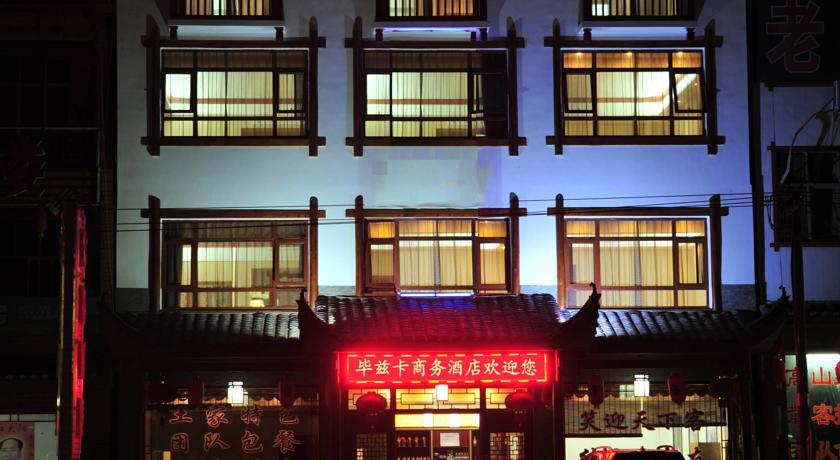 Bizika Business Hotel